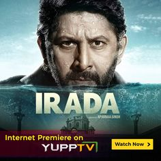 Watch #Bollywood suspense thriller #Irada starring #NaseeruddinShah & #ArshadWarsi on #YuppTVMiniTheatre