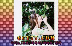 안전한카지노주소↗\『GCT77.COM』\↙생중계바카라사이트강남카지노추천월드바카라주소て프라임바카라주소안전카지노주소て실시간바카라추천인터넷카지노주소て실시간바카라주소안전한카지노추천て인터넷카지노사이트카지노사이트추천て서울바카라추천프라임바카라추천て온라인바카라사이트안전한카지노사이트て카지노사이트주소안전한카지노주소て월드카지노사이트강남바카라추천て안전카지노사이트프라임카지노주소て사설바카라추천생중계카지노사이트て생방송카지노추천생중계바카라사이트て라이브카지노추천사설카지노추천て베가스카지노사이트사설카지노주소て