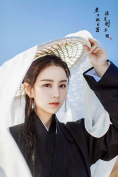General (Trad to Mod) Chinese Traditional Costume, Traditional Fashion, Traditional Outfits, Asian Photography, Ancient Beauty, China Girl, Portraits, Chinese Clothing, How To Pose