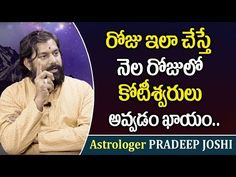 Vedic Mantras, Hindu Mantras, Health Mantra, Typing Jobs From Home, Successful People Quotes, Hindu Vedas, Success Mantra, Hindu Dharma, At Home Movie Theater