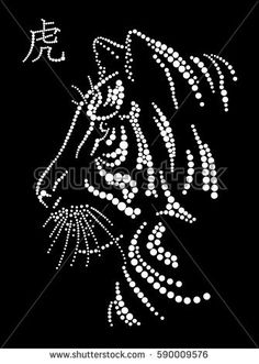 Find Tiger stock images in HD and millions of other royalty-free stock photos, illustrations and vectors in the Shutterstock collection. Dot Art Painting, Mandala Painting, Beautiful Dark Art, Beautiful Pictures, Motifs Perler, Wreath Drawing, Rhinestone Art, String Art Patterns, Mandala Dots