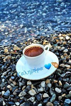 Mornings, Good Morning, Facebook, Mom, Desserts, Pictures, Beautiful, Photos, Buen Dia
