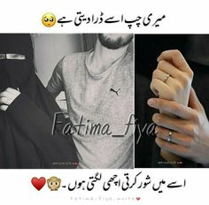 Love Poetry Images, Poetry Pic, Love Quotes Poetry, Love Picture Quotes, Mixed Feelings Quotes, Best Urdu Poetry Images, Love Poetry Urdu, Poetry Feelings, Eid Poetry