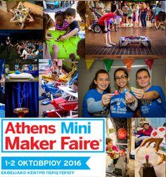 Athens Mini Maker Faire, 1-2 Oct 2016 :