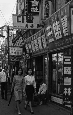 Seoul, South Korea in Old Pictures, Old Photos, Vintage Photos, Time In Korea, Korean Peninsula, Asian History, Korea Fashion, North Korea, Photojournalism