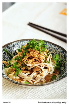 spicy chicken salad | Taiwanese cuisine #recipe in Chinese