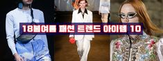 내가 제일 잘 나가 - 올리비아 팔레르모 겨울 패션 스타일 50 2편(최신판) : 네이버 포스트 Olivia Palermo, Winter Fashion, Winter Style, The Row, Winter Fashion Looks