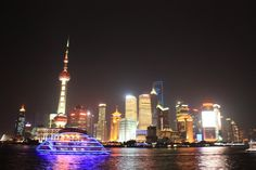 Shanghai Cosmopolita / Viajeros Ecuatorianos / BLOGS.ALL.EC - Comunidad de blogs ecuatorianos
