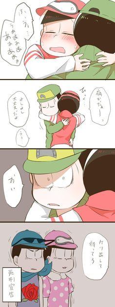 【おそ松さん】「よしよし大丈夫だよ」(6つ子マンガ)