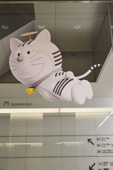 東京都・虎ノ門ヒルズのCMで「ぼく、トラのもん。」- 未来の東京をプレゼン | マイナビニュース