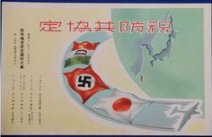 "Japanese WW2 ""Celebration of Alliance between Imperial Japan, Germany Nazi & Italy National Fascist Party"""