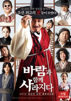 The Grand Heist. (Korean) Comedy/Action - This is a very nice movie. Please watch this if you want adventure.
