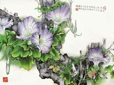 Цветок Вьюнка в стиле Гун-би..精美的工笔画