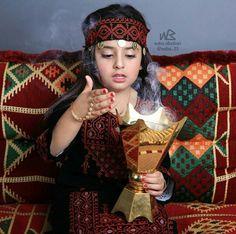 Saudi Arabia Girl