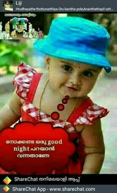 Malayalam love greetings send free malayalam love greetings to your malayalam quotes picture quotes projects to try altavistaventures Images