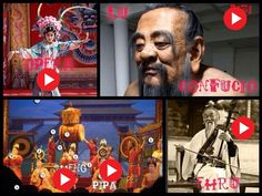 CHINESE MUSIC (Interactive images)