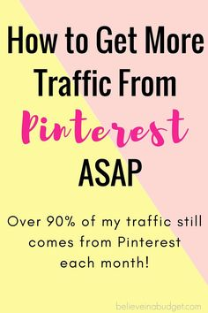 Pinterest is a great way to drive traffic to your blog. If you are worried about not having enough pageviews, learn how to get more blog traffic.