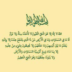 al-baqr