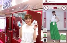 Top 100 #Retail Trends of 2014 - From Hashtag Currency Shops to Automated Grocery Stores (TOPLIST)