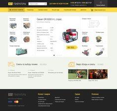 Создание сайтов в веб студии NetLab