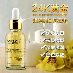 Face Care Superstrong Anti Aging Anti Wrinkle 24K Gold Revive Essence Moisturizing Whitening Acne Treatment Removal Skin Care Professional Makeup Brush Set