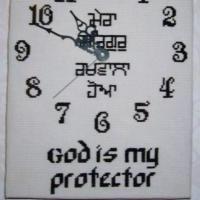 Sikhism Cross Stitch Gallery : Cross Stitch Clock With Gurbani Inscription Cross Stitch Gallery, Prayers, Clock, Watch, Clocks, Prayer, The Hours