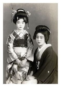Portrait of woman and girl, about 1940's, Japan. by marilyn