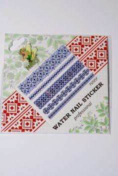"Nail art water stickers ""Blue Vyshyvanka"""