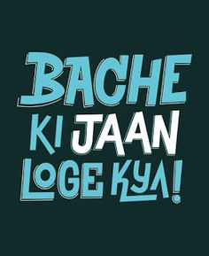 Attitude Whatsapp Status and DP For Boys Funny Quotes In Hindi, Desi Quotes, Cute Funny Quotes, Sarcastic Quotes, Quotes About Attitude, Attitude Status, Funky Quotes, Swag Quotes, 2pac