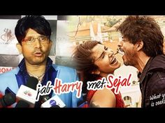 KRK Predicts Shahrukh Khan's Jab Harry Met Sejal Box Office - https://www.pakistantalkshow.com/krk-predicts-shahrukh-khans-jab-harry-met-sejal-box-office/ - http://img.youtube.com/vi/c5W6PxGPpeg/0.jpg