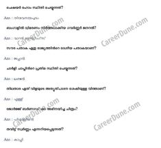 PSC Malayalam General Knowledge Questions and Answers For All PSC Exams in Malayalam. LDC, Last Grade Questions Gk Questions And Answers, Question And Answer, Gernal Knowledge, Math, Gallery, Roof Rack, Math Resources, Mathematics