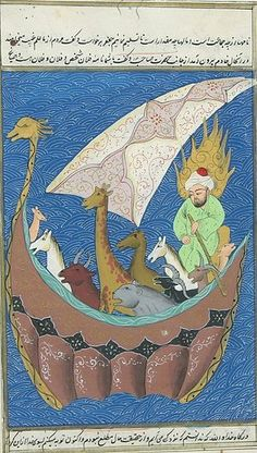 """The prophet Noah & his Ark"" – Anonymous miniature – Around the sixteenth century. Medieval Manuscript, Medieval Art, Illuminated Manuscript, Noah Flood, Naher Osten, Fantasy Monster, Religious Art, Ancient Art, 16th Century"