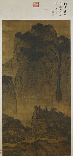 Travelers Among Mountains and Streams. National Palace Museum in Taipei's discussion of Travelers among Mountains and Streams. Fan Kuan. c. 1000 C.E. Ink on silk.