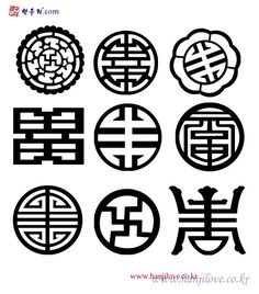 48ecb3ac38ea5&filename=길상문.gif (567×645) Workout Warm Up, Chinese Symbols, Symbol Tattoos, Paper Cutting, Pattern Design, Paper Crafts, Culture, Logos, Exercises