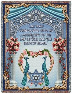 Traditional Jewish Art