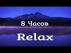 Soothing Music for Sleep, Relaxation, Meditation. Music from Stress Relaxing Music, Psychology, Meditation, Stress, Sleep, Entertaining, Film, Youtube, Musica