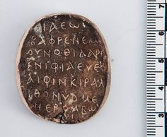 "The inscription side of the amulet contains a Greek inscription that reads the same backwards as it does forwards, making it a palindrome. It reads:  ""ΙΑΕW,  ΒΑΦΡΕΝΕΜ,  ΟΥΝΟΘΙΛΑΡΙ,  ΚΝΙΦΙΑΕΥΕ,  ΑΙΦΙΝΚΙΡΑΛ,  ΙΘΟΝΥΟΜΕ,  ΝΕΡΦΑΒW,  ΕΑΙ""  This translates to ""Iahweh (a god) is the bearer of the secret name, the lion of Re secure in his shrine."" #art #relic"