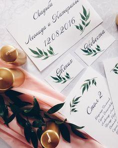 Сегодня пятница а значит что!? У нас самая красивая свадьба популярные в этом сезоне персик и золото✨ и много много зелени☘ В эти выходные вы хоть отдохнёте от нашего спама, а все потому, что мы едем в отпуск и появимся на связи только в среду ☀️ #weddingart #wedart #wedding_art_decor #weddingdetails #details #vscocam #followme #follow #vsco #greenery #papergoods #peach #gold #свадьба #персиковая #свадебнаяполиграфия #зелень #флористкиев #свадьбакиев #l4l #like4like