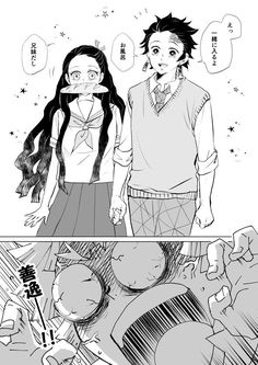 Twitter Anime Demon, Manga Anime, Anime Life, Slayer Anime, Art Sketches, Anime Characters, Concept Art, Funny Memes, Animation