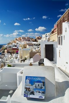 In the board of the game you can find the villages and areas of Santorini. #santorini #santopoly #boardgame #greekproduct #playandtravel