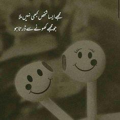 Feeling Broken Quotes, True Feelings Quotes, Feelings Words, Poetry Feelings, Reality Quotes, Poetry Quotes In Urdu, Best Urdu Poetry Images, Urdu Quotes, Besties Quotes