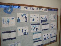 הבלוג של אילנה- יצירה ושילוב המשחק בלמידה: מתכוננים ליום הזיכרון ויום העצמאות Diy Home Crafts, Diy Crafts For Kids, Holiday Crafts, Art For Kids, Arts And Crafts, School Projects, Projects To Try, Jewish Art, Independence Day