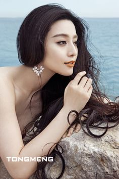 I truly believe that Asian women are the most beautiful Asian Woman, Asian Girl, Asian Ladies, Actress Fanning, Fan Image, Hot Japanese Girls, Fan Bingbing, Fan Picture, Chinese Actress