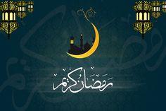 تحميل صور رمضان كريم 2019 وأجمل بطاقات معايدة وتهنئة بشهر رمضان المبارك لعام 1440 Wallpaper Pictures Wallpaper Hd Wallpaper
