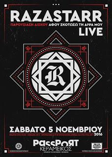 "NYXTOΣΚΟΠΙΟ: RAZASTARR LIVE Παρουσίαση Νέου Δίσκου ""Aφού Σκοτώσ... http://nuxtoskopio.blogspot.gr/2016/10/razastarr-live.html"