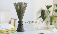 "Japanese Herb ""IGUSA"" Interior Fragrance http://www.tokyo-igusa.com"