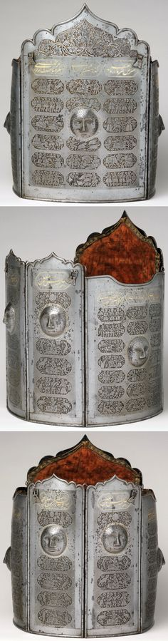 Persian char-aina cuirass, (chahar-aina, chahar a'ineh), 18th c, literally the four mirrors, worn over a zirah (shirt of mail) in Persia, India, Central Asia. The plates can be rectangular or round, breast and back plates are larger than those worn at the sides which had recesses for the arms. During the 16th c, char-aina were introduced in Persia, steel, copper, textile (velvet), H. 15 1/2 in. (39.4 cm); L. 35 1/2 in. (90.2 cm), Met Museum.