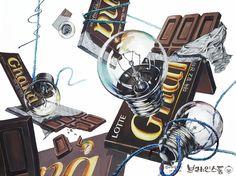 [기초디자인] 주제- 전구, 초콜렛, 끈 브레인스톰 안산입시미술학원 www.facebook.com/ansanbrainstorm/ blog.naver.com/yjkimlee7374