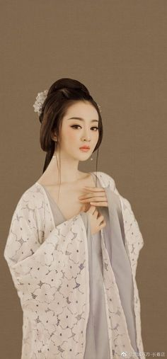 Beauty Chinese
