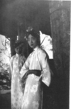 Empress Wanrong of China and Wenhsui, concubine of Emperor Puyi